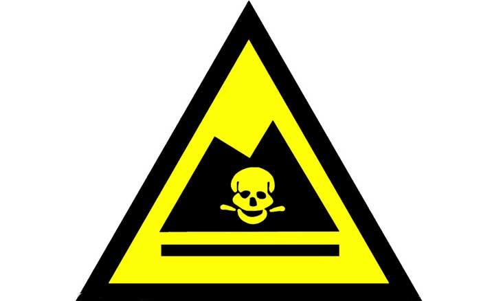 有毒有害物质检测